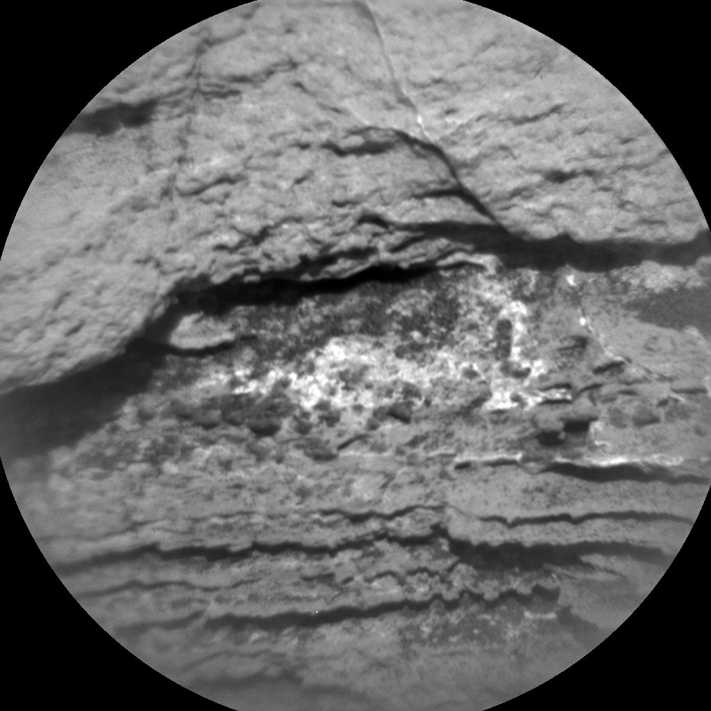 Nasa's Mars rover Curiosity acquired this image using its Chemistry & Camera (ChemCam) on Sol 2581, at drive 1560, site number 77