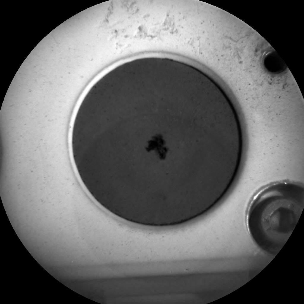 Nasa's Mars rover Curiosity acquired this image using its Chemistry & Camera (ChemCam) on Sol 2589, at drive 2038, site number 77