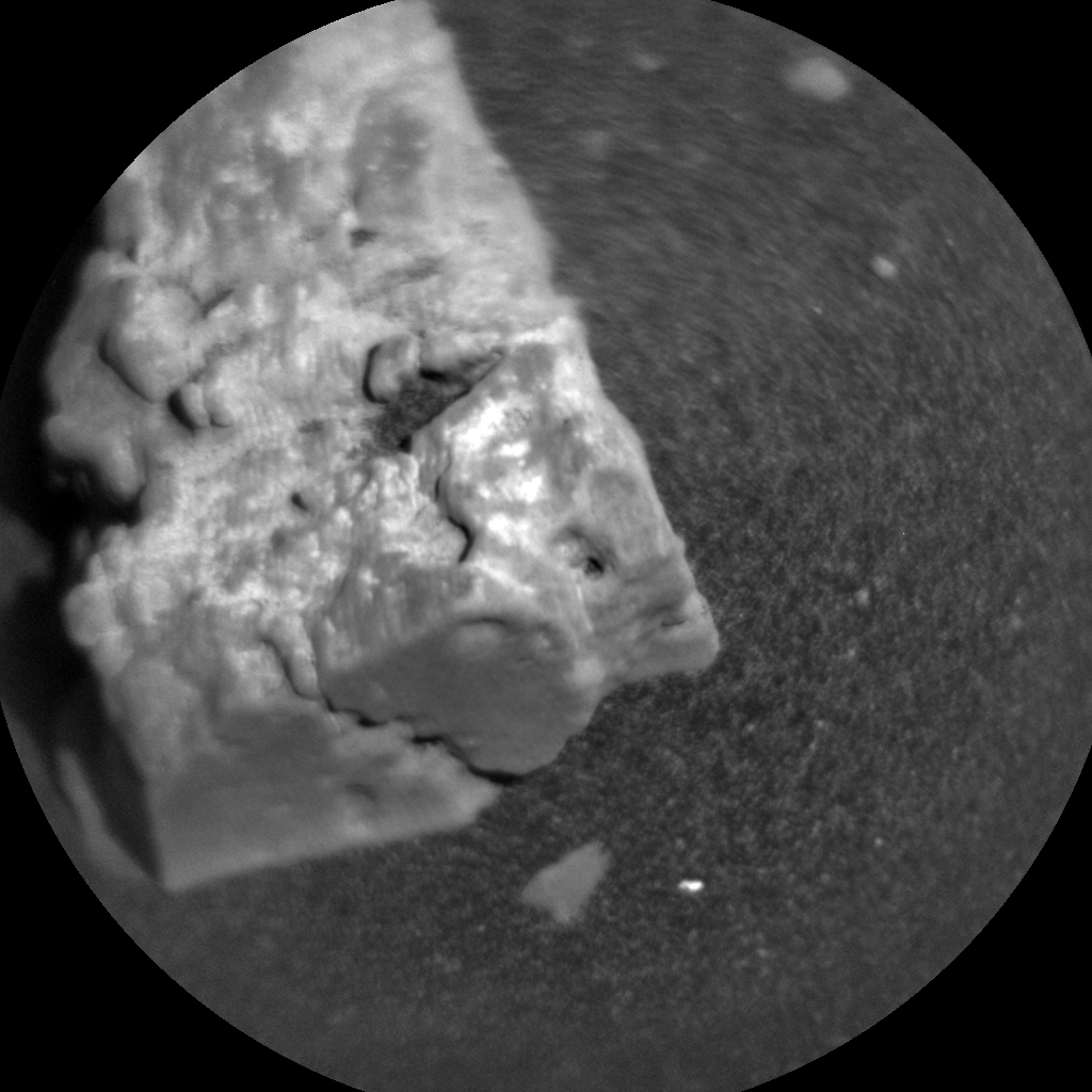 Nasa's Mars rover Curiosity acquired this image using its Chemistry & Camera (ChemCam) on Sol 2594, at drive 2540, site number 77