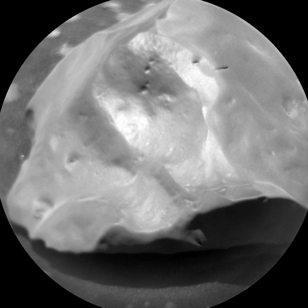 Nasa's Mars rover Curiosity acquired this image using its Chemistry & Camera (ChemCam) on Sol 2595, at drive 2540, site number 77