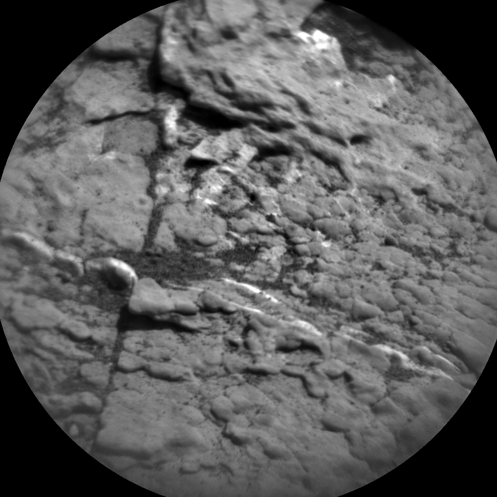 Nasa's Mars rover Curiosity acquired this image using its Chemistry & Camera (ChemCam) on Sol 2607, at drive 138, site number 78