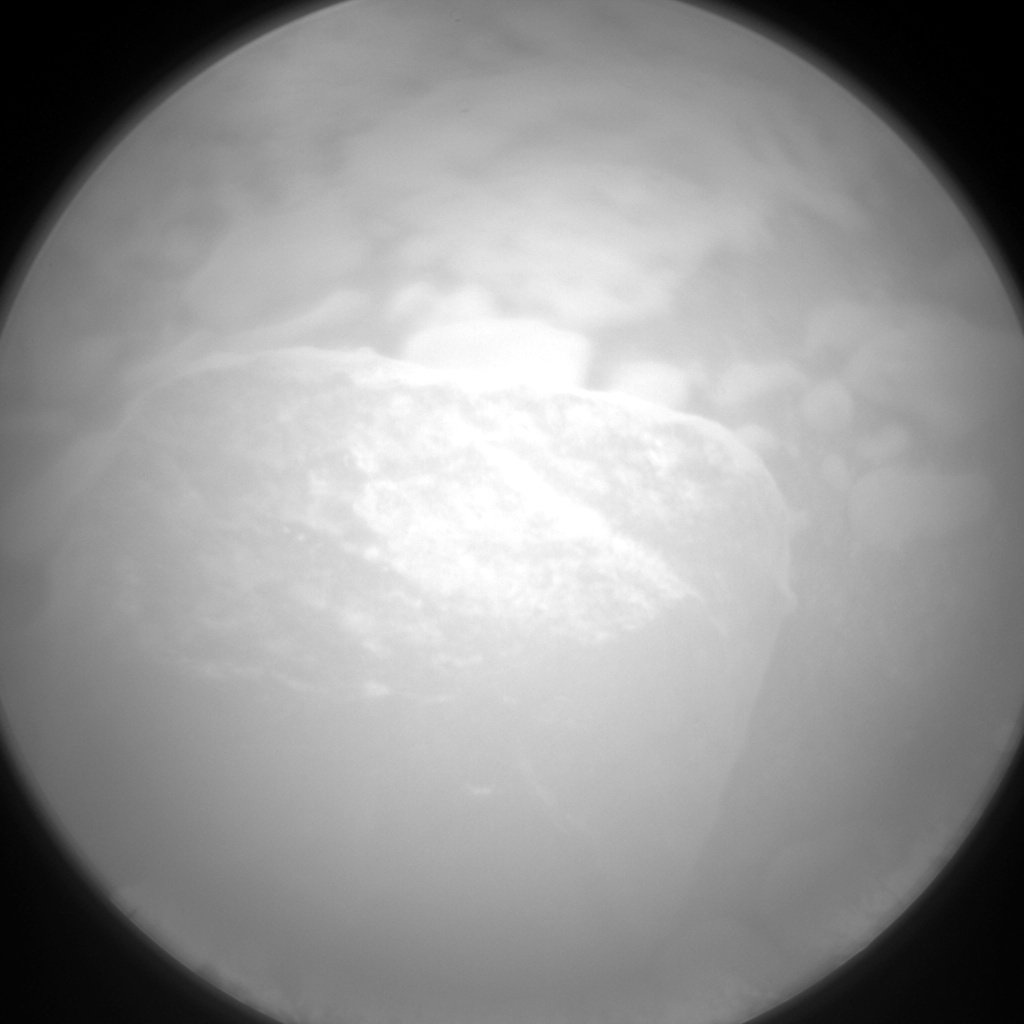Nasa's Mars rover Curiosity acquired this image using its Chemistry & Camera (ChemCam) on Sol 2608, at drive 138, site number 78