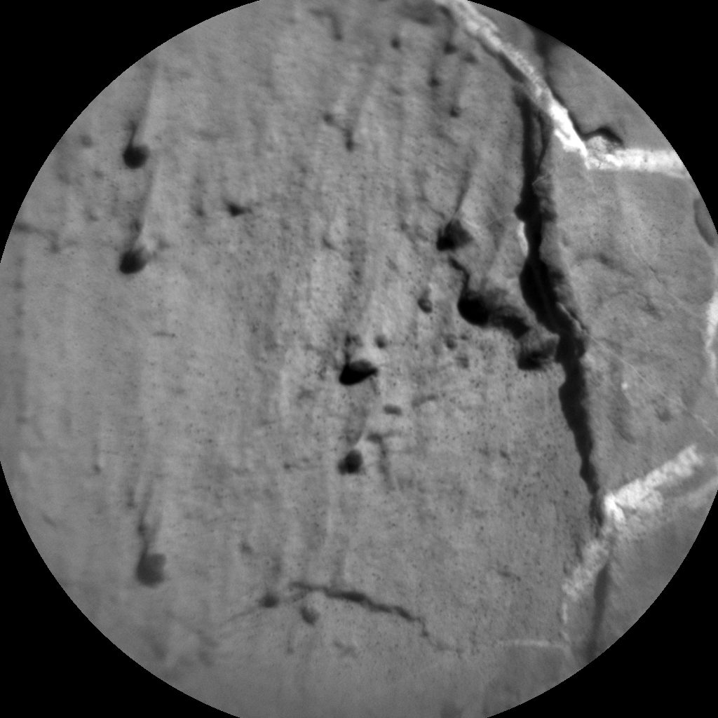 Nasa's Mars rover Curiosity acquired this image using its Chemistry & Camera (ChemCam) on Sol 2613, at drive 486, site number 78