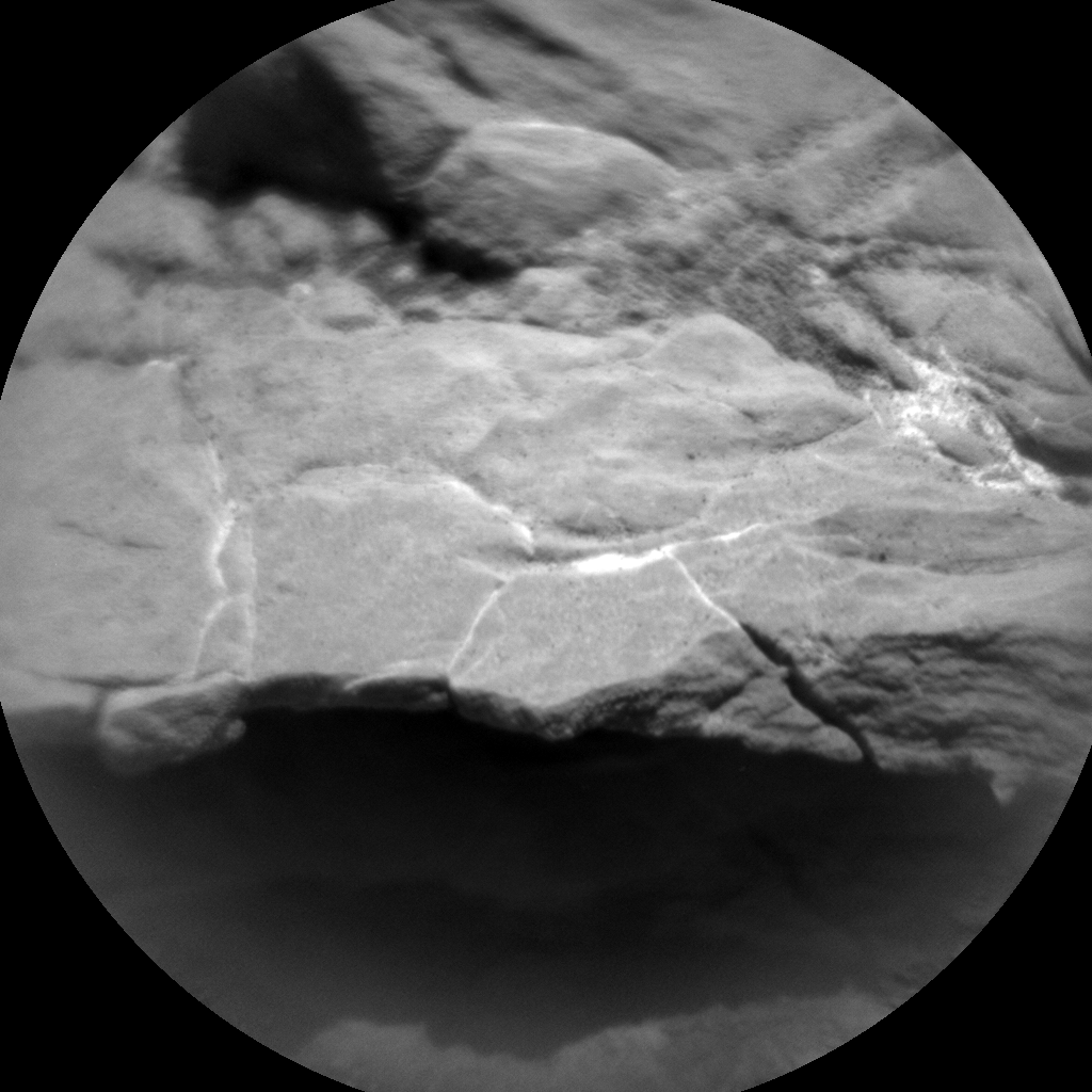 Nasa's Mars rover Curiosity acquired this image using its Chemistry & Camera (ChemCam) on Sol 2618, at drive 834, site number 78