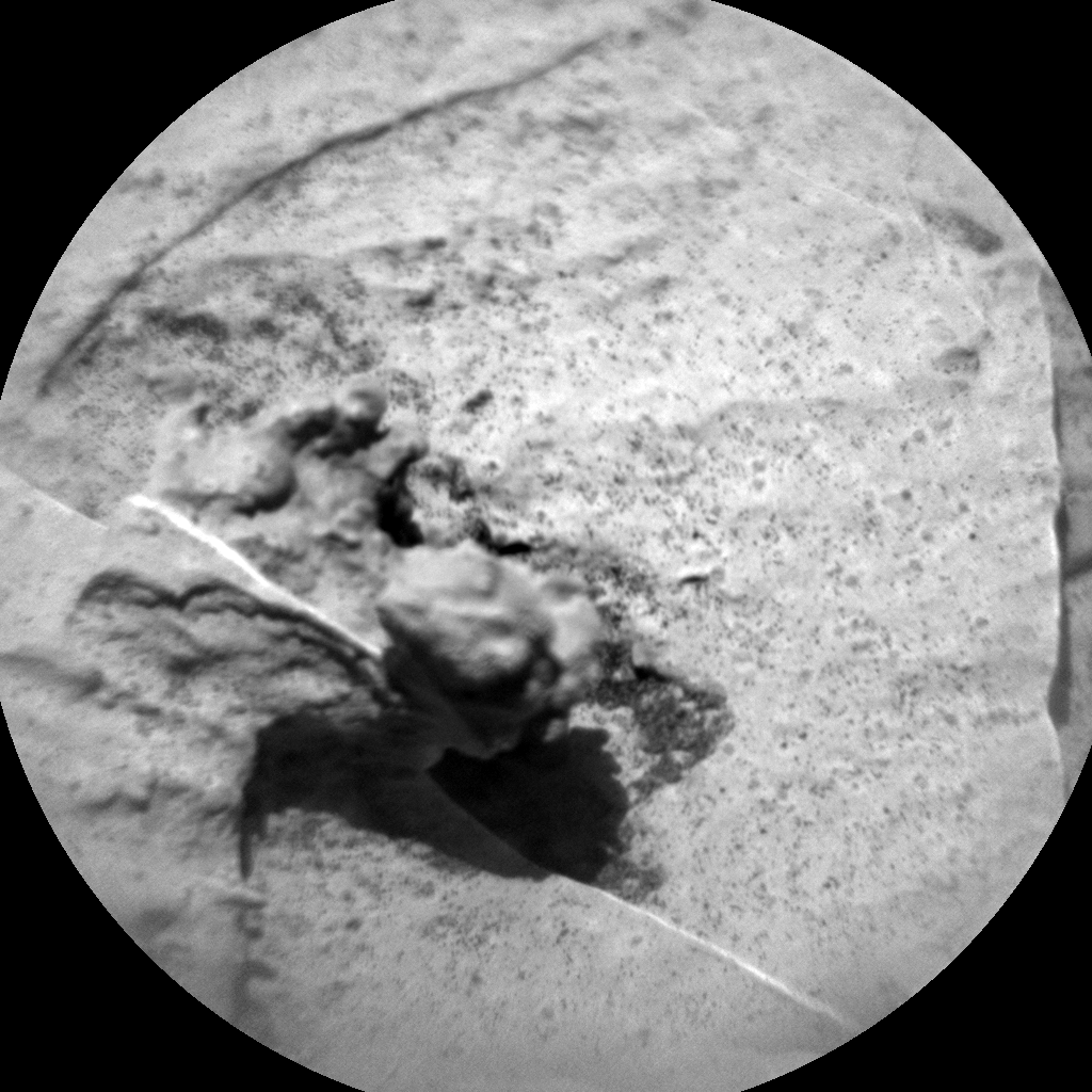 Nasa's Mars rover Curiosity acquired this image using its Chemistry & Camera (ChemCam) on Sol 2640, at drive 1160, site number 78