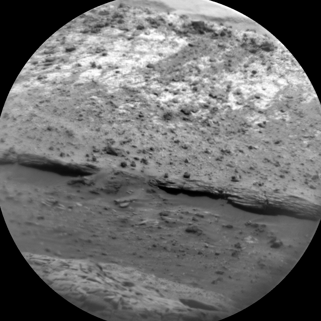 Nasa's Mars rover Curiosity acquired this image using its Chemistry & Camera (ChemCam) on Sol 2643, at drive 1160, site number 78