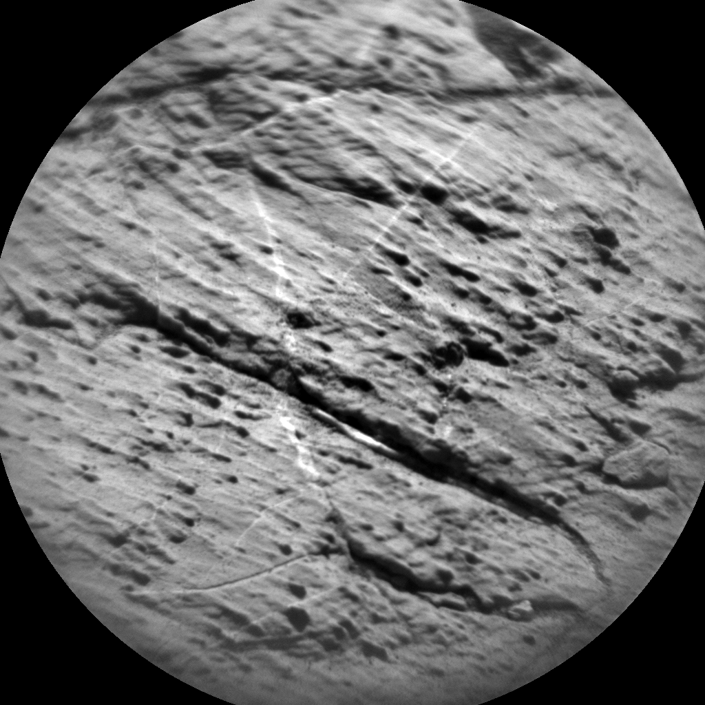 Nasa's Mars rover Curiosity acquired this image using its Chemistry & Camera (ChemCam) on Sol 2646, at drive 1652, site number 78