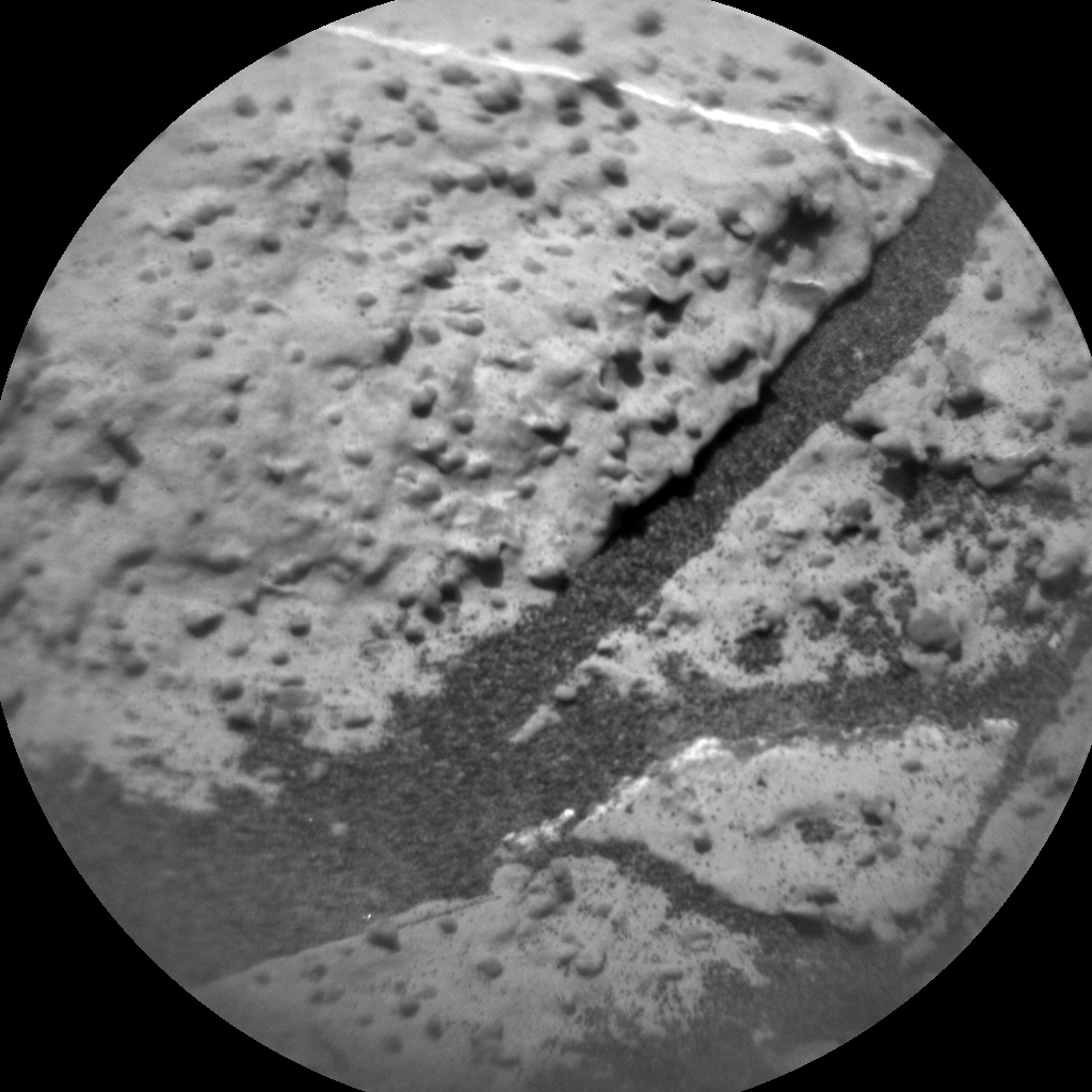 Nasa's Mars rover Curiosity acquired this image using its Chemistry & Camera (ChemCam) on Sol 2663, at drive 2858, site number 78