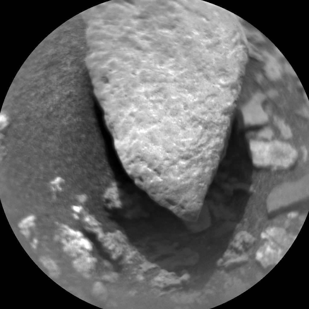 Nasa's Mars rover Curiosity acquired this image using its Chemistry & Camera (ChemCam) on Sol 2686, at drive 0, site number 79