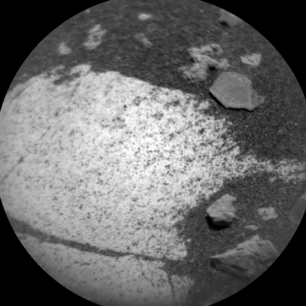 Nasa's Mars rover Curiosity acquired this image using its Chemistry & Camera (ChemCam) on Sol 2693, at drive 252, site number 79