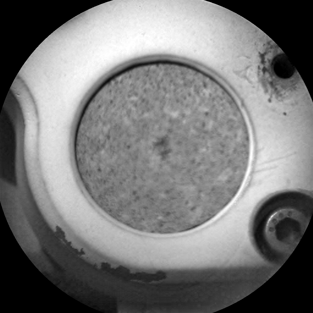 Nasa's Mars rover Curiosity acquired this image using its Chemistry & Camera (ChemCam) on Sol 2866, at drive 2176, site number 82