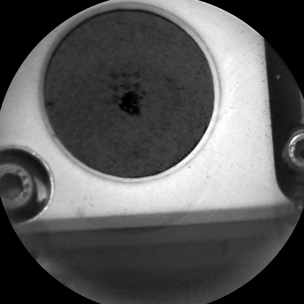 Nasa's Mars rover Curiosity acquired this image using its Chemistry & Camera (ChemCam) on Sol 2882, at drive 2176, site number 82