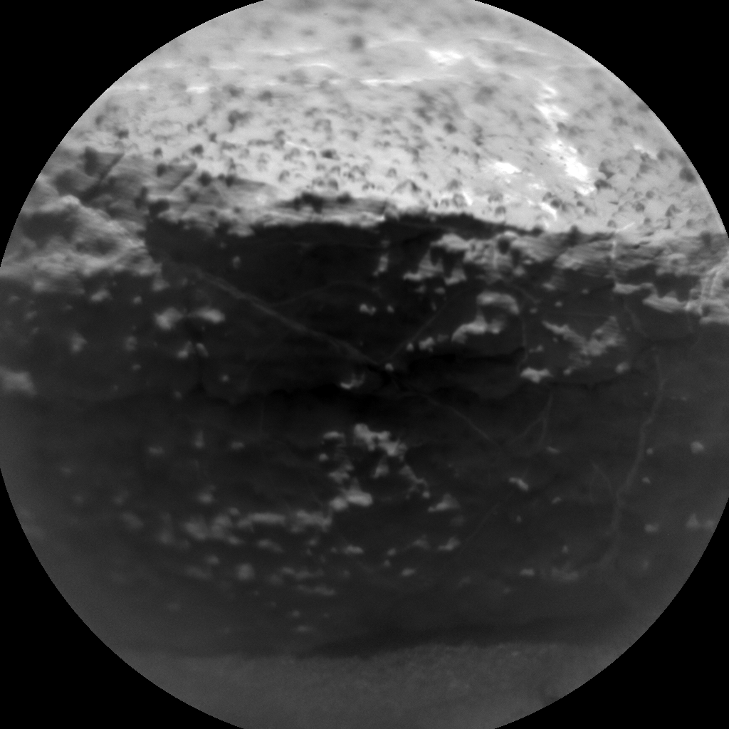 Nasa's Mars rover Curiosity acquired this image using its Chemistry & Camera (ChemCam) on Sol 3037, at drive 1840, site number 86