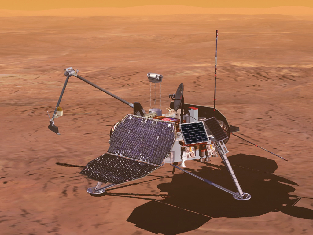 Artist's concept of the Mars Polar Lander