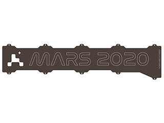 Mars 2020 Mission Identifier Plate Artwork