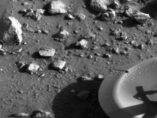 footage of mars landing today - photo #47