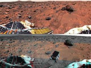 mars landing viewing - photo #9